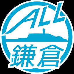 ALL鎌倉実行委員会ロゴ