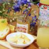 米崎りんごバリエセット-1